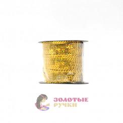 Тесьма пайетки на бабине, диаметр 6 мм в бобине 100 ярдов цвет золото голографический