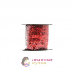 Тесьма пайетки на бабине, диаметр 6 мм в бобине 100 ярдов цвет красный