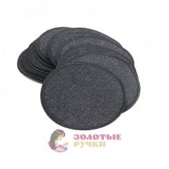 Термоаппликации круглые диаметром 9 см в упаковке 20 шт цвет черный