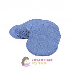 Термоаппликации круглые диаметром 9 см в упаковке 20 шт цвет синий