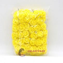 Цветочки из фоамирана 3 см в упаковке 72 шт цвет желтый