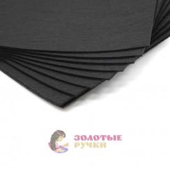 Фетр размер 20х30 толщина 2мм цвет черный