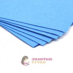 Фетр размер 20х30 толщина 1мм цвет светло голубой