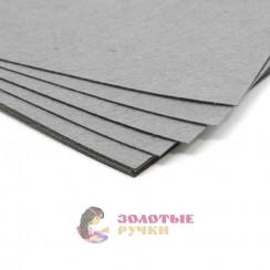 Фетр размер 20х30 толщина 1мм цвет серый