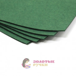 Фетр размер 20х30 толщина 1мм цвет темно зеленый