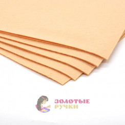 Фетр размер 20х30 толщина 1мм цвет персик