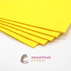 Фетр размер 20х30 толщина 1мм цвет желтый