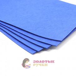 Фетр размер 20х30 толщина 1мм цвет синий