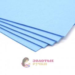 Фетр размер 20х30 толщина 1мм цвет голубой