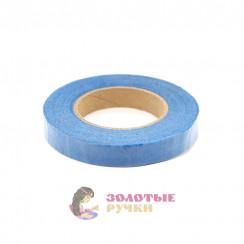Флористическая тейп - лента цвет синий 1 рулон 30 ярд