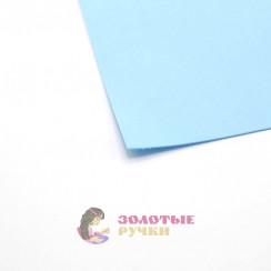 Фоамиран для цветов размер 50*50 толщина 1мм цвет голубой