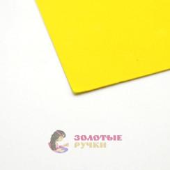 Фоамиран для цветов размер 50*50 толщина 1мм цвет желтый