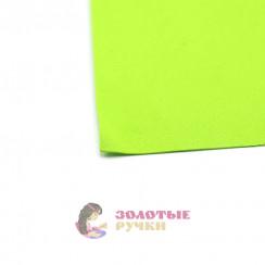 Фоамиран для цветов размер 50*50 толщина 1мм цвет салатовый