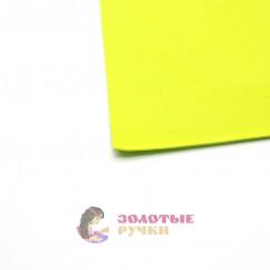 Фоамиран для цветов размер 50*50 толщина 1мм цвет лимонный желтый