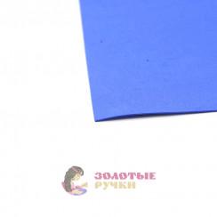 Фоамиран для цветов размер 50*50 толщина 1мм цвет синий василек