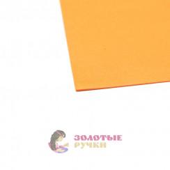 Фоамиран для цветов размер 50*50 толщина 1мм цвет оранжевый