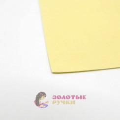 Фоамиран для цветов размер 50*50 толщина 1мм цвет молочный