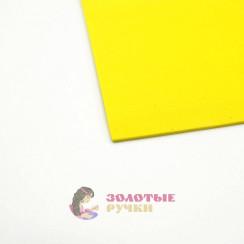 Фоамиран для цветов размер 50х50 толщина 2мм цвет желтый