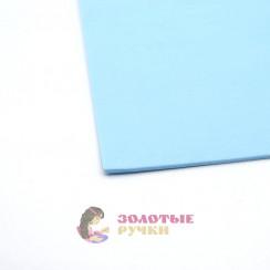 Фоамиран для цветов размер 50х50 толщина 2мм цвет голубой
