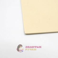 Фоамиран для цветов размер 50х50 толщина 2мм цвет молочный