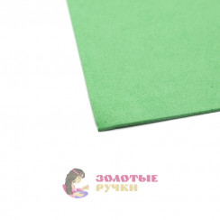 Фоамиран для цветов размер 50х50 толщина 2мм цвет зелёный