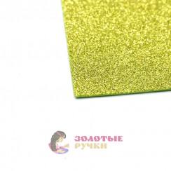 Фоамиран для цветов глиттерный размер 50х50 толщина 2мм цвет золото