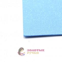 Фоамиран для цветов глиттерный размер 50х50 толщина 2мм цвет ярко голубой