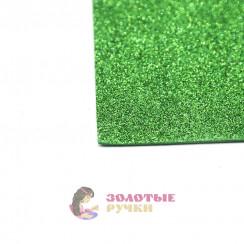 Фоамиран для цветов глиттерный размер 50х50 толщина 2мм цвет зелёный