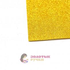 Фоамиран для цветов глиттерный размер 50х50 толщина 2мм цвет желтый