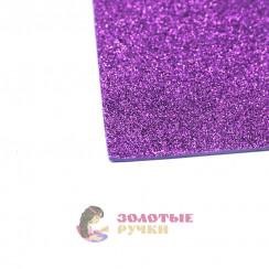 Фоамиран для цветов глиттерный размер 50х50 толщина 2мм цвет сиреневый яркий