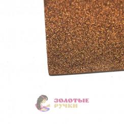Фоамиран для цветов глиттерный размер 50х50 толщина 2мм цвет коричневый