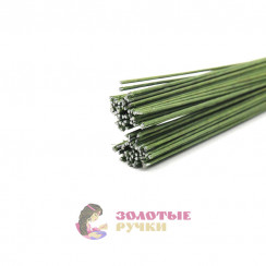 Проволока герберная обмотанная бумагой упаковка 1 кг длина 40 см d-0,7 мм цвет зеленый