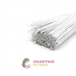 Проволока герберная обмотанная бумагой упаковка 1 кг длина 40 см d-0,7 мм цвет белый