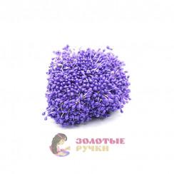 Тычинки длина - 3мм (уп. 1650-1800шт) цвет сиреневый