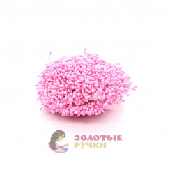 Тычинки длина - 3мм (уп. 1650-1800шт) цвет яр розовый