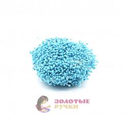 Тычинки длина - 3мм (уп. 1650-1800шт) цвет голубой